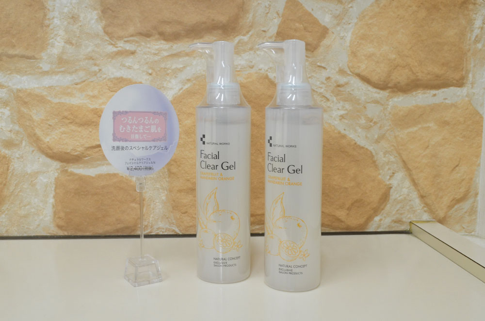 Facial Clear Gel
